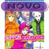 Nippon Marathon (PS4)