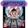 AI: The Somnium Files - Special Agent Edition (PS4)