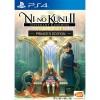Ni No Kuni II: Revenant Kingdom - Prince's Edition (Playstation 4)