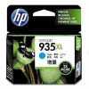HP 935 XL Cyan Ink Cartridge YC2P24AE